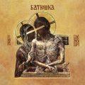 Batushka share video